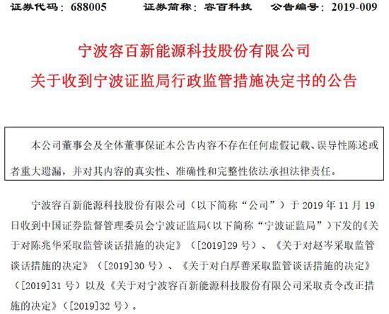 千赢国际网页版登入 - 内蒙古政协主席李佳调任山西政协党组书记(图)