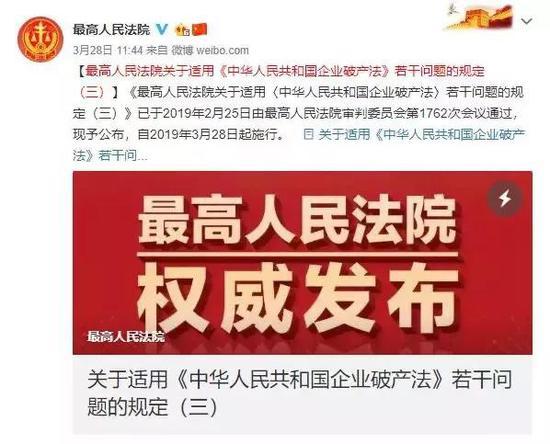 利来老牌娱乐手机版下载-「新作」唯想国际李想设计——深圳小元里联合办公