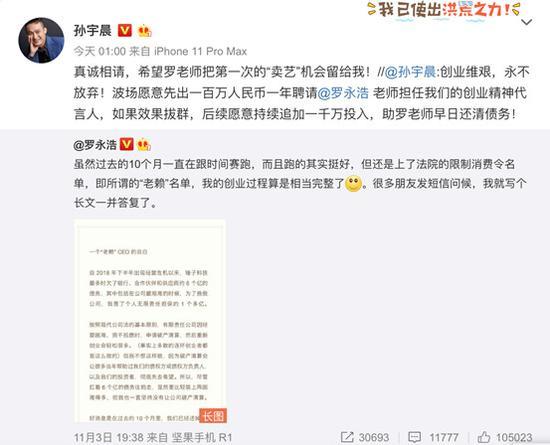 丹东凤凰娱乐_诉求各异 WTO争端解决机制前途未卜