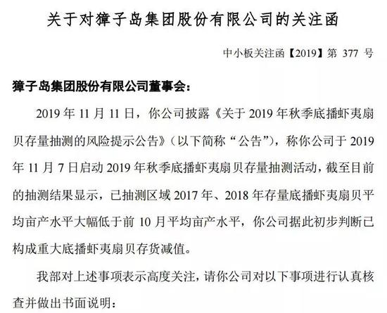 """东方心经娱乐官网 上市公司百强榜:地产能源行业""""扎堆""""研发强度不足"""
