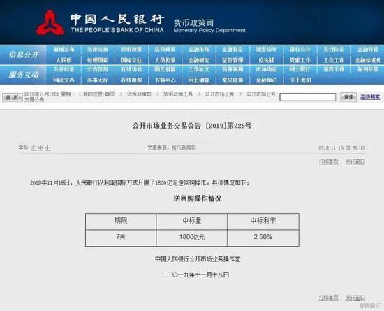 """现金网络贷款_SEED AWARD亚太复选三强诞生,吹响""""高科技之战""""号角"""