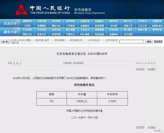 kb88.com凯时官网下载-前10月光伏产品出口额增32.3%