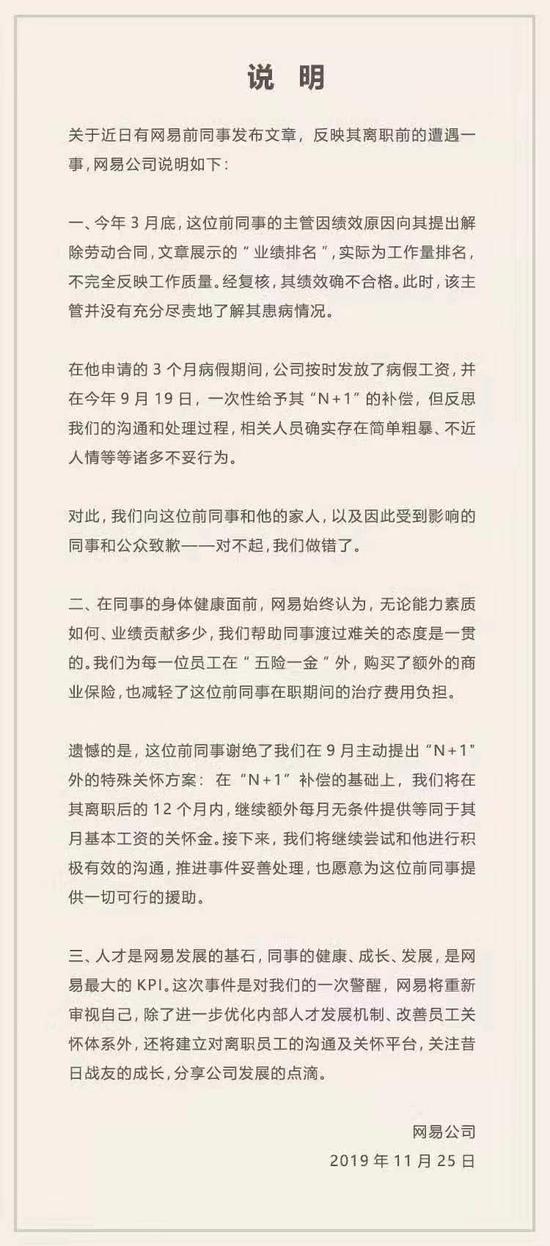 信彩网平台_明朝统治的初期,朱元璋为何把御史台,改成为了都察院?