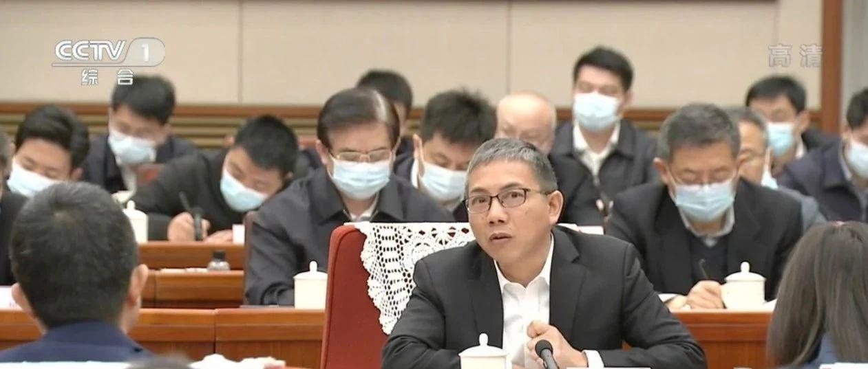 中金首席彭文生参加李克强总理主持的经济形势专家和企业家座谈会
