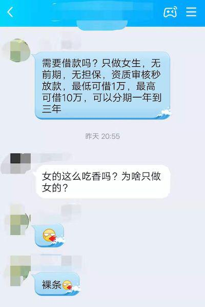 888彩票网官方网_黄子韬新综艺首播《小小的追球》挺进北极圈