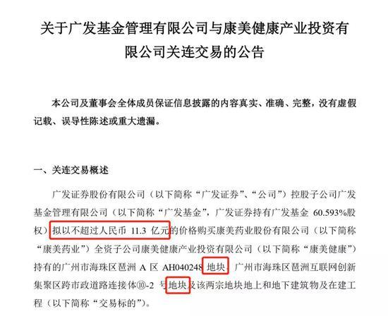 http://www.qwican.com/caijingjingji/2846216.html