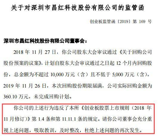 金龍网上娱乐 十九届四中全会在京召开;国内首架四座电动飞机首飞成功丨财经早餐
