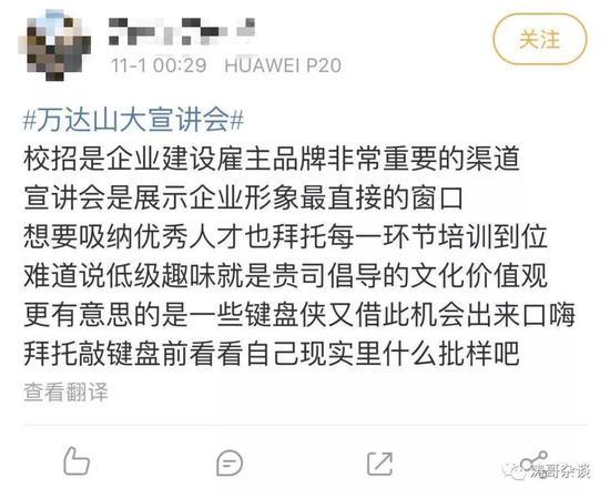 310v大赢家比分直_国家林草局回应大熊猫幼仔溺亡:全部圈养不合初衷