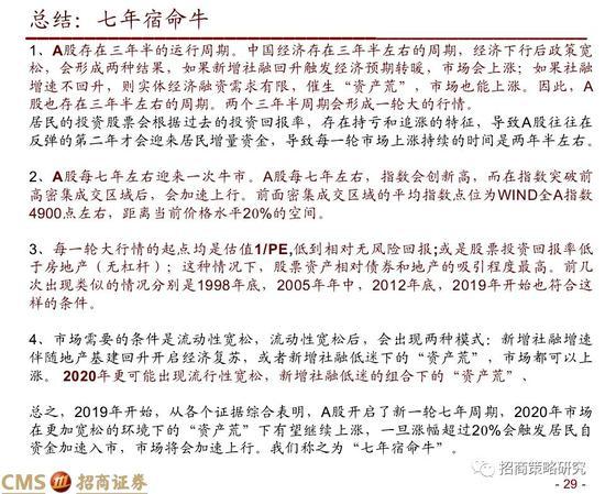 大奖彩票娱乐官网下载-李笑来宣布辞去雄岸基金管理合伙人 因与陈伟星争执