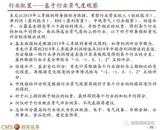 「微信投票赚钱平台大全」燃!中国武警发出第一条微博,2个字刷屏评论区