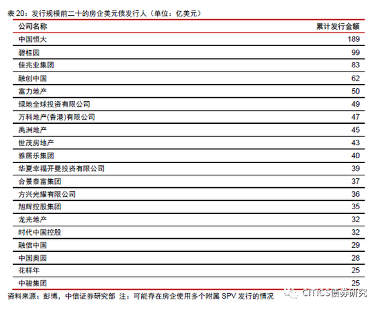 新澳门葡京注册送,上海公安成功阻止一起利用飞行模式和监控软件的新型诈骗案
