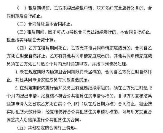 壹号金怎么注册·梅德韦杰夫庆祝农历新年:祝中国人民春节快乐