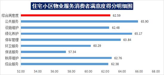 威尼斯人安卓版官网下载 老照片:日伪奴化青年当铁杆伪军 要在中国培养纯正的日本人