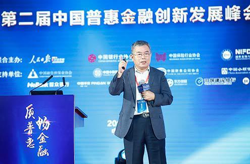 李扬:普惠金融需建立以区块链为基础的新信用体系