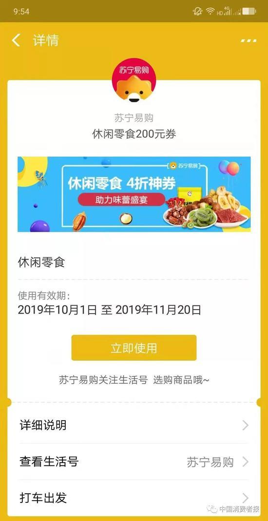 "k8.com现金网网址|""十一""长假的夜上海:外环线上的""新天地""24小时不间断营业"