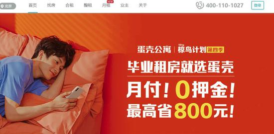 「堵场注册就送」天津航空一客机遇雹击致风挡破裂 现已备降武汉