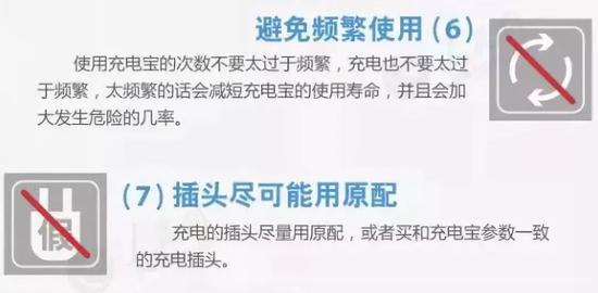 「amhg0088新2备网」胡春华开会,要求各地立即做这件事