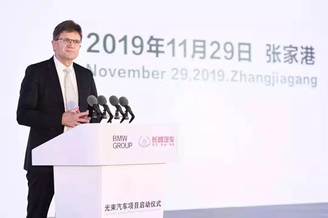 宝马走出东北12年后再赌电动汽车能靠中国翻盘吗?