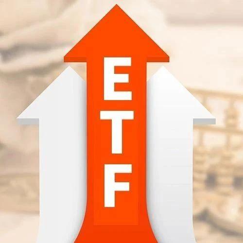 股票ETF总规模高达7300亿 10家ETF头部公司瓜分逾8成市场份额
