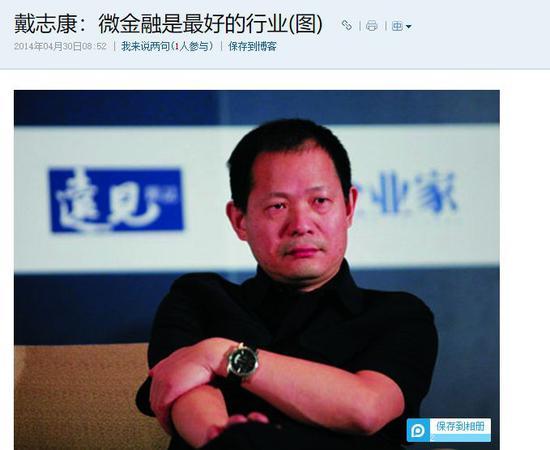 玩外围经历,重庆银行的智能化之路:整合内外资源 推进技术应用