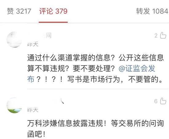 """「赌场筹码图片」""""北京""""东迁,切开""""京城大饼"""""""