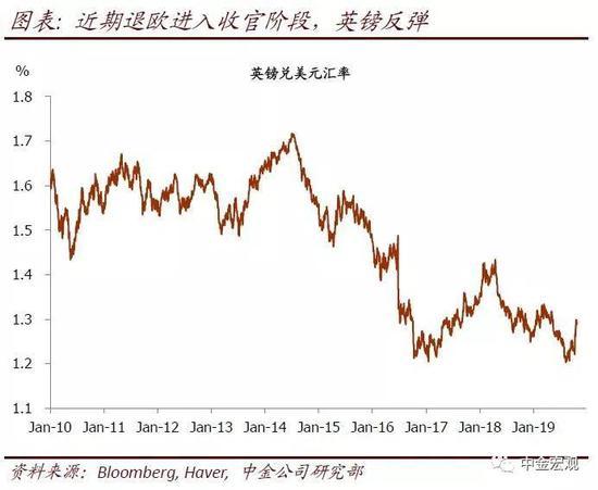 博彩量化交易系统-华立大学上市首日破发,收盘价跌幅达17.18%