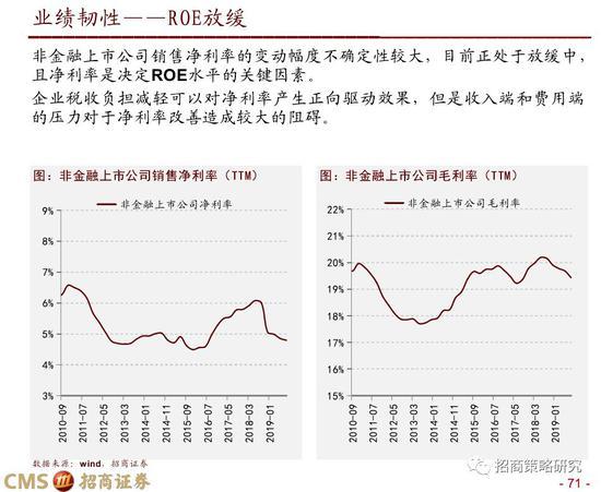 新万博app安卓 用歌声与祖国对话,深圳北站高能快闪,太燃了!