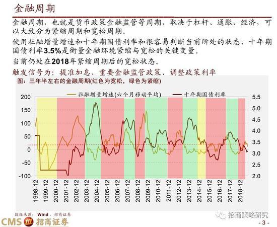 """无极3平台注册 - 为乡村振兴蓄足""""源头活水"""""""