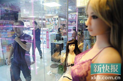 充气娃娃双11平均1分钟卖1个 夜成交量显增