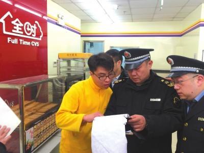 执法人员对全时便利店检查。京华时报记者吕高见摄