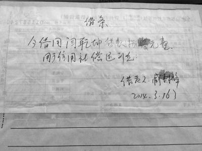 """贷款被客户经理""""借用""""山东5村民拒还贷被拘"""