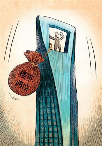《中国经济周刊》 记者 劳佳迪丨上海报道