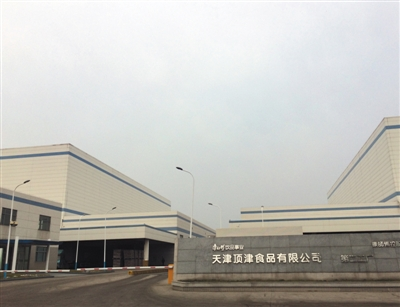1月5日,位于天津经济技术开发区的顶津,其主要负责康师傅的饮品业务,不时有货车进出。新京报记者 李春平 摄