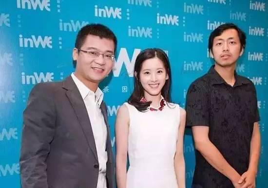 2016年年中,刚刚晋升辣妈的章泽天,在宝宝不满百天时就出来为自己投资的茶饮店――inWE因味茶站台。