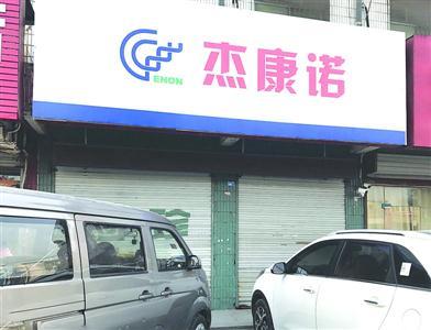 张夕兰死后,李文忠关掉自己的店铺,无论吴建法怎么打电话都不接。