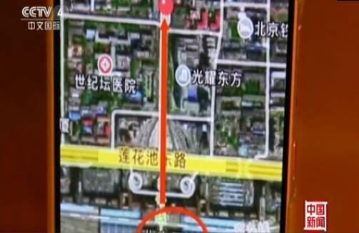 ▲第一次的定位信息显示小王在北京西站