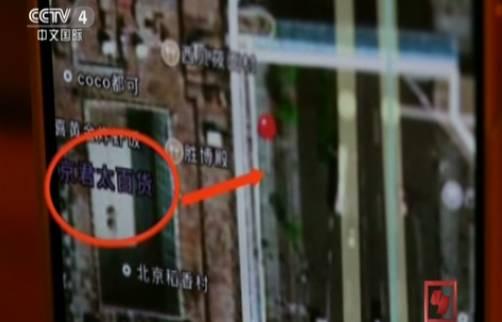 ▲第二次的定位信息显示小王在西单