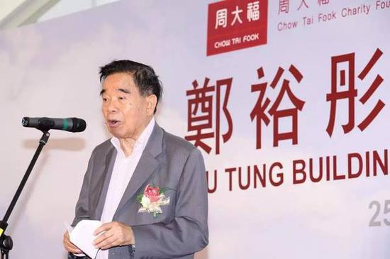 ▲ 香港新世界发展创办人兼首任董事会主席郑裕彤(1925-2016)