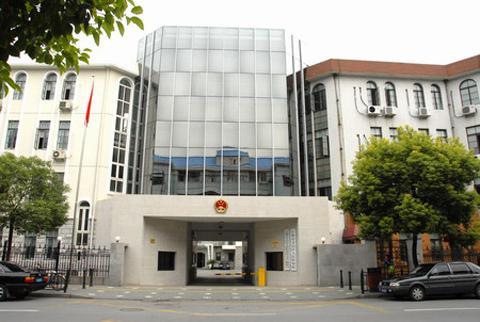 图说:该美容店被宝山区检察院提起公诉 来源:东方网