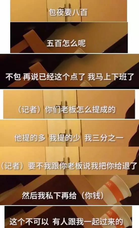 2月25日,记者入住全季酒店(武汉光谷软件园店)