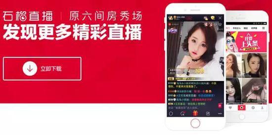 华策影视——猫空直播