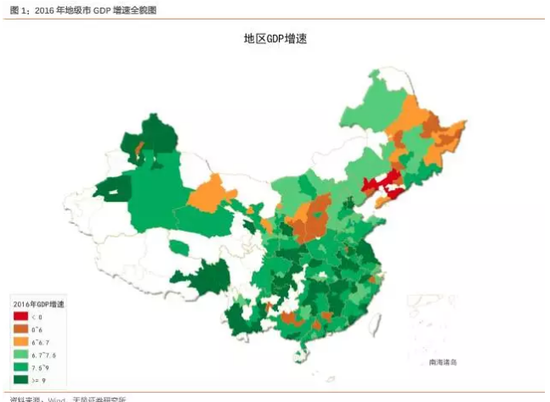 2013福建各市gdp_28省市前三季度GDP成绩单出炉福建增速排名第6