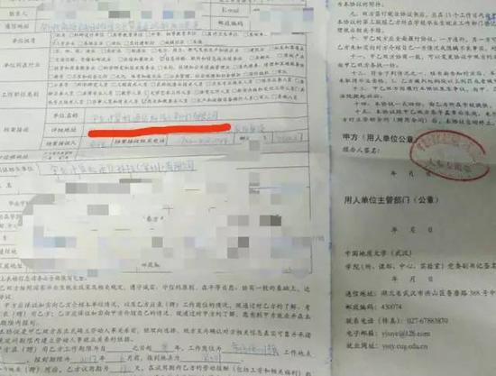 乐视旗下酷派解约300名应届生 HR称到生死存亡境地