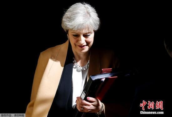 资料图:英国首相特雷莎·梅。