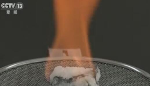 图说:可燃冰燃烧。央视画面
