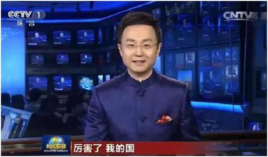 不过,需要特别说明的是,天然气水合物的试开采一直是一项世界性难题,而中国也并不是第一个进行这一尝试的国家。
