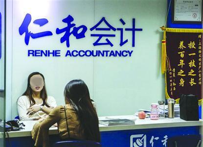 目前还有多名学员没有拿到退款 /晨报记者 张佳琪