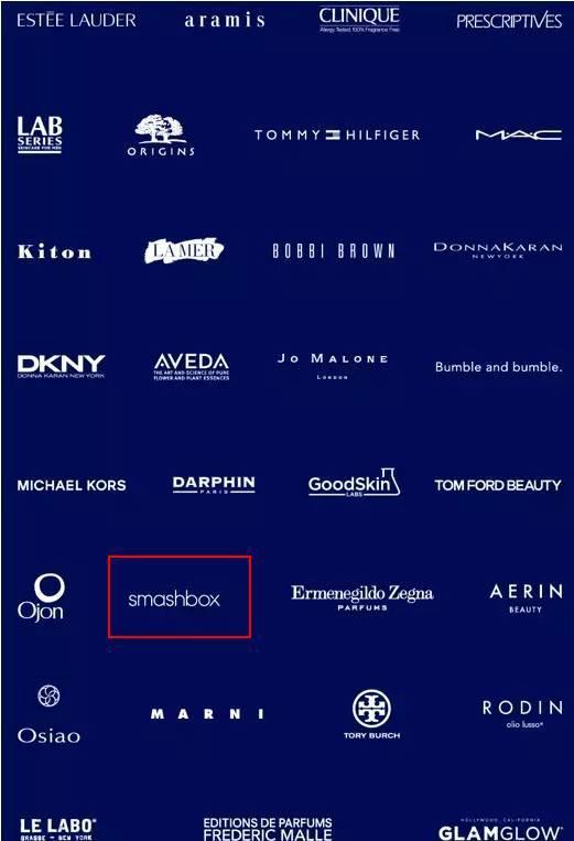 雅诗兰黛旗下品牌一览