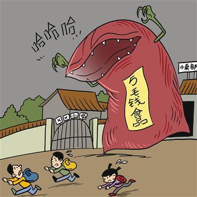 图/视觉中国