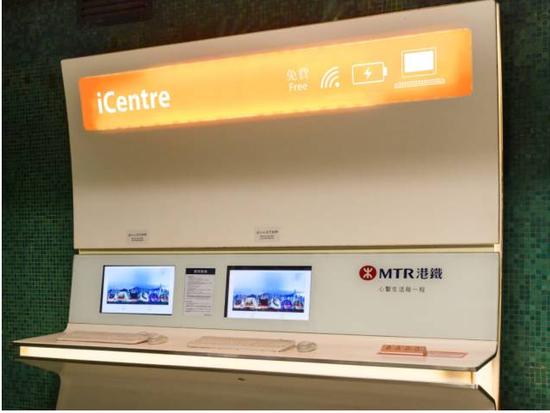 目前在全线84个港铁车站的Wi-Fi热点范围内,均提供免费上网服务(图片来源:网络)